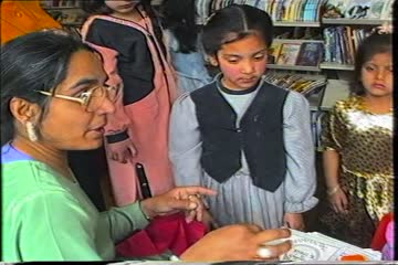 play video for Eid Celebration, Harper Road Library, 23.04.1990